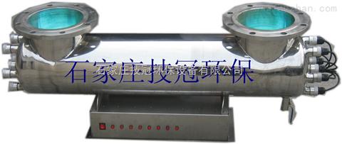 广东蕉岭管式紫外线消毒器