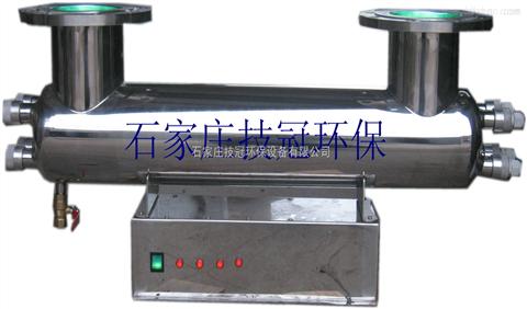 广东五华管式紫外线消毒器
