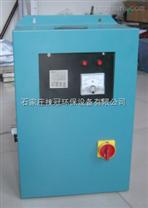 JG-10四川内江臭氧消毒机