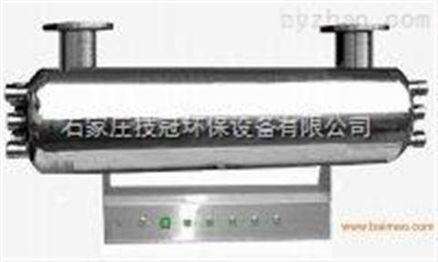 JGX-600平顶山紫外线杀菌器原水紫外线消毒设备