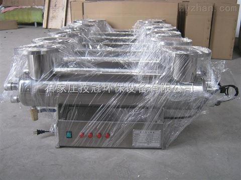 JGGZ-500紫外线消毒设备