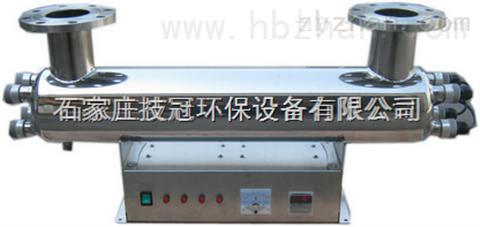 JGGZ-600技冠生活用水紫外线消毒器
