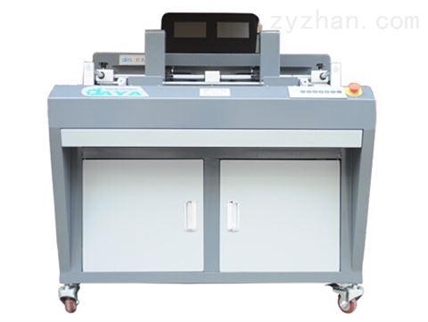 印刷机印前设备PS版打孔机