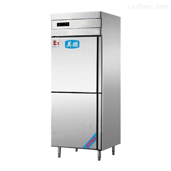 英鹏立式不锈钢防爆冰箱500L
