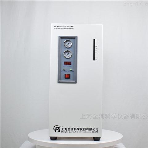 全浦QPHA-500G无油压缩机氢空一体机