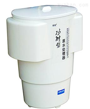 除砷型原水处理器