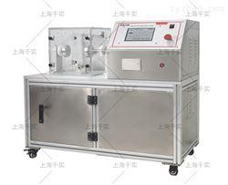 干态落絮测试仪/纺织落絮试验检测仪
