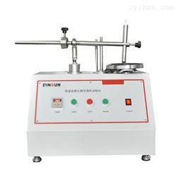 阻湿态试验仪/湿态阻菌测试仪