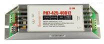 镇流器配件 PH7系列