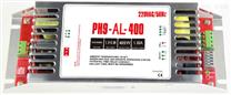 镇流器配件 PH9-AL-400