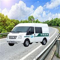 东莞解决方案出租车车载式VOC实时监测系统