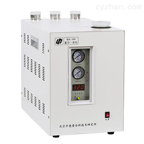 中惠普HA-300氢空一体机