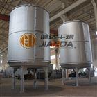 PLG盘式干燥氟硼酸钾干燥机