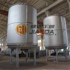 PLG盘式硝酸钾干燥机