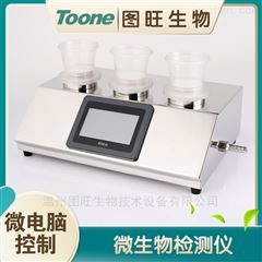 TW-101A3微生物检测仪
