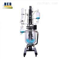 SJHEB-20L自动升降玻璃反应釜