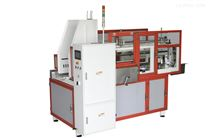 CSM-K30T纸箱成型机