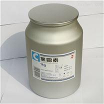 氯霉素生产厂家 抑菌性广谱抗生素 厂家现货