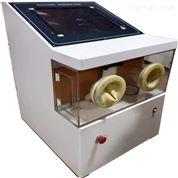 医用织物静电衰减测试仪