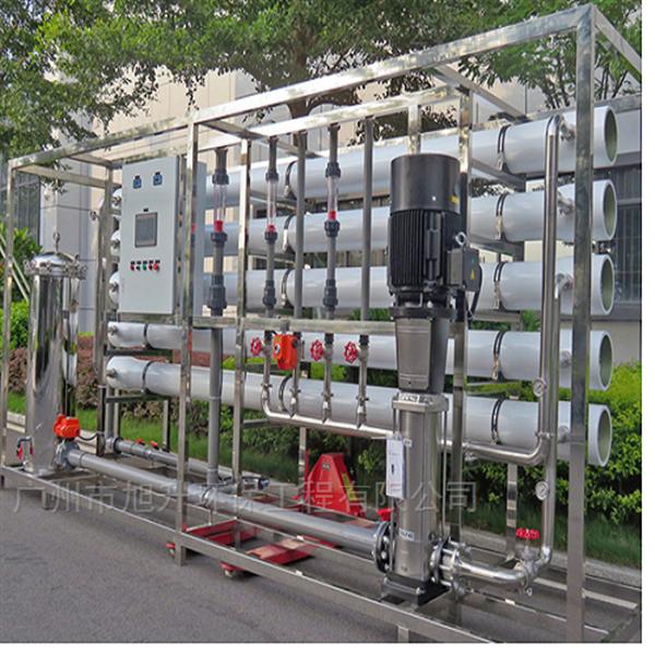 从化饮用水净化设备供应商
