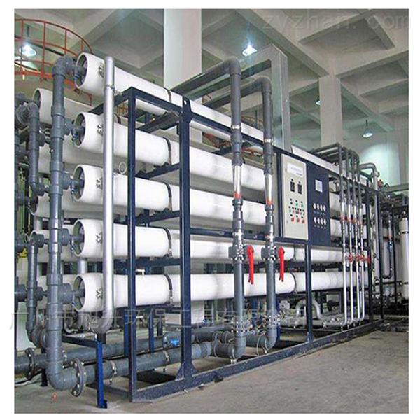杭州反渗透系统纯水设备制造商家