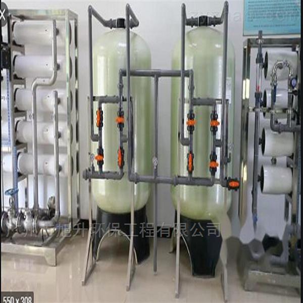 福建反渗透净水处理设备