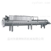KWZD系列微波真空带式干燥机