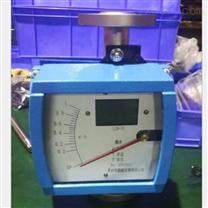 晶耀JY LZZ-100金属管转子流量计