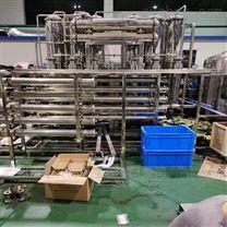 重庆医用蒸馏水设备