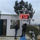 OSEN-YZ湛江市搅拌站CCEP认证款扬尘污染监测系统
