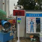 OSEN-YZ深圳奥斯恩CCEP认证高精度工地扬尘监测设备