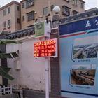 OSEN-YZ南宁建设工地扬尘污染监测系统APP技术方案