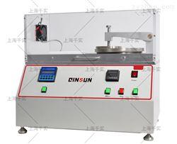 纺织品负离子测试仪/织物离子检测仪