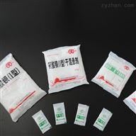 医药级硫酸钡干混悬剂原料药青岛红蝶厂家价