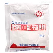 原料药硫酸钡Ⅱ型干混悬剂使用方法及副作用