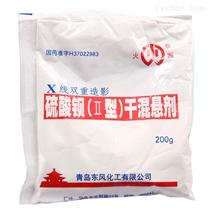 硫酸钡(Ⅱ型)干混悬剂原料药带产气剂现货