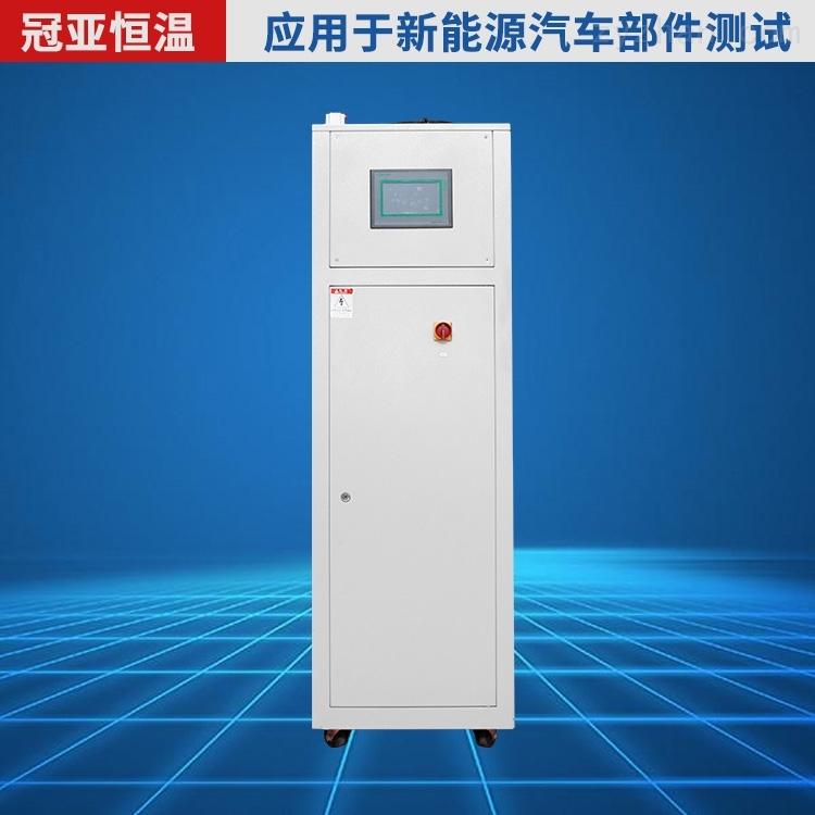 高低溫度交替試驗冷卻系統chiller的操作方法以及維護保養說明