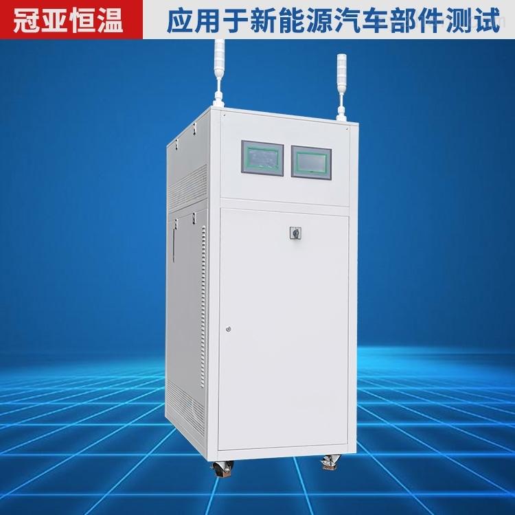 高低温冷却系统chiller