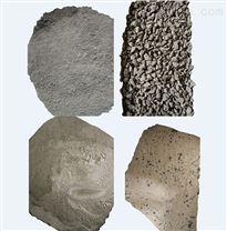 chaoxi磨粉