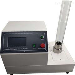 极限氧指数测试仪原理