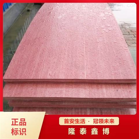 fenquan树脂fang火隔板销售 机制fang火封堵板材