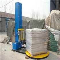 砂浆袋-保温材料缠绕膜包装机方式