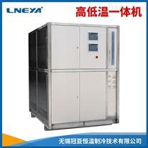 实验室高低wen一ti机调试步zhou