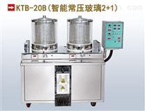 KTB-20B(智能常压玻璃2+1)