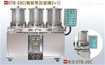 KTB-20C(智能常压玻璃3+1)