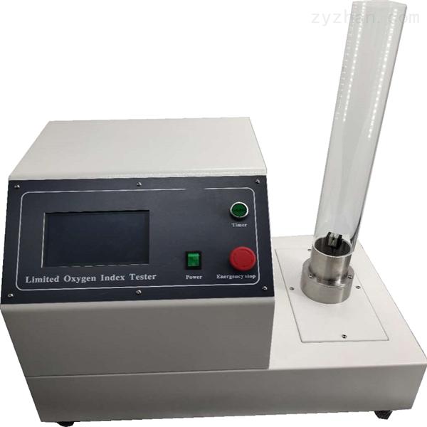 极限氧指数测试仪结构