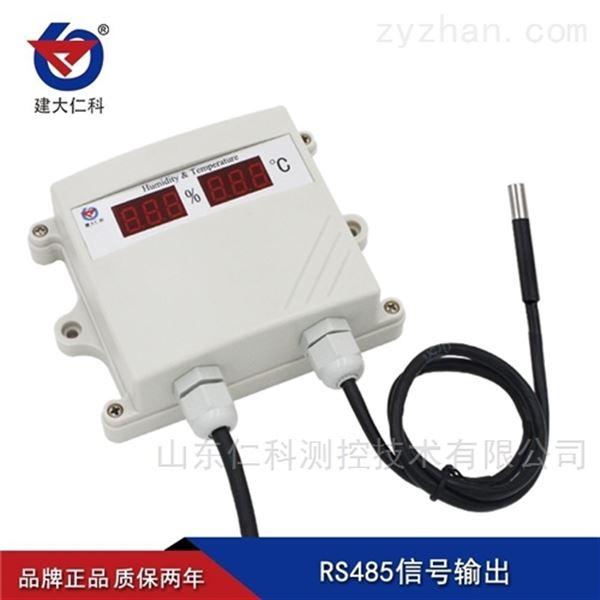 建大仁科数显温度记录仪 温度计 温度传感器