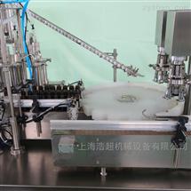 HCOGX-30/150型口服液、糖漿灌裝生產線