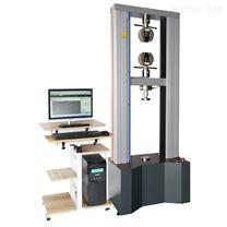 LGS100K微機控制電子萬能試驗機