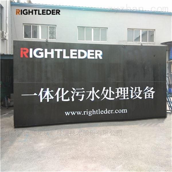 北京地埋式污水处理系统厂家